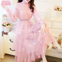 Dress Spring 2020 Off white pink S M L XL longuette Two piece set Long sleeves Sweet stand collar High waist Decor Socket A-line skirt routine Others 18-24 years old Type A Jonana Splicing More than 95% knitting other Other 100% Ruili Pure e-commerce (online only)