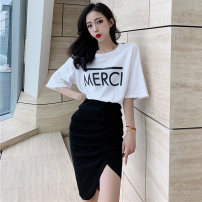 Fashion suit Summer of 2019 S M L XL 18-25 years old Jonana Other 100% Pure e-commerce (online only)
