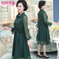 Middle aged and old women's wear Autumn of 2019 blackish green L (recommended 85-105 kg) XL (recommended 106-120 kg) 2XL (recommended 121-130 kg) 3XL (recommended 131-140 kg) 4XL (recommended 141-155 kg) fashion Dress easy singleton  Solid color 40-49 years old Cardigan moderate Polo collar routine