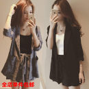 Women's large Summer 2020 Grey, black, white vest Large L, large XL, s, m, 2XL, 3XL Two piece set commute easy thin Cardigan Long sleeves lattice Korean version Medium length other other Other / other pocket shorts