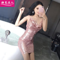 Dress Summer of 2018 Silver Pink Black S M Short skirt singleton  Sleeveless commute V-neck High waist Solid color Socket One pace skirt routine camisole 18-24 years old Type A Sweet girl Korean version More than 95% brocade polyester fiber Other polyester 95% 5% Pure e-commerce (online only)