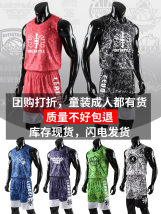 Basketball clothes XS (children's clothing 120-130) s (children's clothing 131-140) m (children's clothing 140-152) l (height 156-165) XL (height 165-170) 2XL (height 171-175) 3XL (height 176-180) 4XL (height 181-185) 5XL (height above 186) Avant garde partner currency suit QW1821 Los Angeles Lakers
