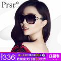 Sun glasses Black-T020 Burgundy-T045 Brown-T095 Amber-T112 Elegant, avant-garde, simple and comfortable Round face long face square oval face Female