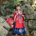 Tang costume 110cm 120cm 130cm 140cm 150cm Polyethylene terephthalate (PET) 98% polyurethane elastic fiber (spandex) 2% female spring and autumn There are models in the real shooting routine Initial establishment polyester fiber Class B other CPJ001 Chinese Mainland Guangdong Province Autumn 2020