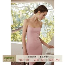 Dress Summer 2021 Teak pink dress teak pink cardigan Navy Dress XS S M L Mid length dress singleton  Long sleeves Sweet One word collar High waist Solid color Socket Pencil skirt routine camisole 30-34 years old Type X Mix Selection Open back screw bead SS21Q035 More than 95% knitting other Ruili