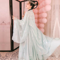 National costume / stage costume Autumn of 2019 Cyan 3m in stock cyan 6m in stock cyan big sleeve shirt in stock pink 3m in stock pink 6m in stock pink big sleeve shirt in stock purple 3m in stock purple 6m in stock purple big sleeve shirt in stock S M L XL zjs-003 Yan Ran Other 100%