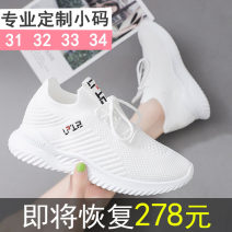 canvas shoe Low Gang 31 32 33 34 35 36 37 38 39 40 41 42 43 44 Summer 2020 Frenulum comfortable Composite bottom Color matching Middle age (40-60 years old) Color matching Pure e-commerce (online only)