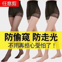 Leggings Summer 2020 Black average size of anti wolf socks [80-130 kg], black plus size of anti wolf socks [130-180 kg], skin color average size of anti wolf socks [80-130 kg], skin color plus size of anti wolf socks [130-180 kg] Two, three, one Thin money trousers O48547 18-24 years old