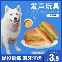 Vocal toys Common for dogs Chongwang