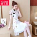 cheongsam Summer 2020 M L XL 2XL 3XL 4XL White sky blue Short sleeve long cheongsam grace No slits daily Round lapel Decor 25-35 years old JZG908495 The song of nobility polyester fiber Other polyester 95% 5% Pure e-commerce (online only) 91% (inclusive) - 95% (inclusive)