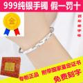 Bracelet серебро 201-300 юаней Лао Фэн Сян Юнь новый Япония и Южная Корея акции женщина неокантованный Серебро 99 футов