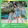 Family clothes for parents and children M,L,XL,XXL,XXXL other Blue, children's blue, lotus root powder, children's lotus root powder other