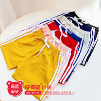 trousers mikiumkee neutral 100cm,110cm,120cm,130cm,140cm,150cm,160cm summer shorts solar system Leather belt middle-waisted Don't open the crotch Class A 2 years old, 3 years old, 4 years old, 5 years old, 6 years old, 7 years old