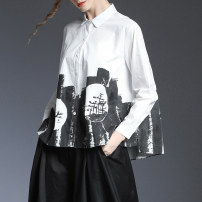 shirt White, coffee, white short sleeves, coffee short sleeves Average size Spring 2021 cotton 96% and above Long sleeves street Regular square neck Single row multi button routine other Honey management XY3813 Print, button Europe and America cotton