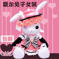 Animation Plush / pillow / cushion Plush Doll Over 3 years old Black deacon Rabbit (with clothing, + Gift gauze bag packaging) L Japan goods in stock currency Plush Miss boumaru The shire hzsxent