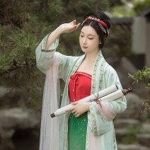 Hanfu 81% (inclusive) - 90% (inclusive) Make up flower full dress edge long shirt 15 days delivery, green petticoat 15 days delivery, white one piece song wipe 15 days delivery Xs, s, m, l, XL, XL polyester fiber