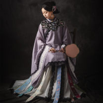 Hanfu 81% (inclusive) - 90% (inclusive) Taro purple vertical collar yarn shirt within 7 days, white streamer yarn horse face within 7 days, black cloud shoulder, embroidery ribbon 15 colors within 7 days Xs, s, m, l, XL, one size fits all, customized, 20 days longer polyester fiber