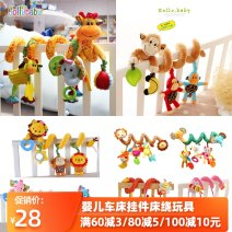Bed bell / bed hook Jollybaby Plush toys Freshmen, 3 months, 6 months, 12 months, 18 months Chinese Mainland Yes