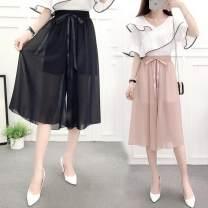 Casual pants Pink m pink l pink XL grey m grey l grey XL 50 cm (1 ft 5) Summer 2020 Cropped Trousers Wide leg pants High waist 31% (inclusive) - 50% (inclusive) LgqBo Kuxiansen PU