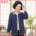 Middle aged and old women's wear Spring 2020 Broken flowers in the countryside fashion Jacket / jacket easy singleton  Broken flowers 50-59 years old Cardigan thin Half open collar Medium length (length 50-70cm) routine Happy event zipper cotton Cotton 95% polyurethane elastic fiber (spandex) 5%