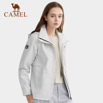 pizex female Camel polyester fiber other 1001-1500 yuan two thousand one hundred and twenty-eight A9w1xx104, warm white, a9w1xx104, ice jade powder S,M,L,XL,XXL A9W1XX104.. other Autumn of 2019 other 5000mm and below polyester fiber routine Fleece liner