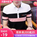 shirt Youth fashion M L XL 2XL 3XL routine Pointed collar (regular) Short sleeve Self cultivation daily youth Cotton 95% polyurethane elastic fiber (spandex) 5% tide Spring 2020 No iron treatment printing Pure e-commerce (online only)