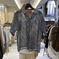 shirt Youth fashion Others Average size Figure 1, figure 2 routine square neck Short sleeve easy Other leisure spring