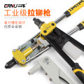 Other tools ERNU (hand tool) MDQ-1