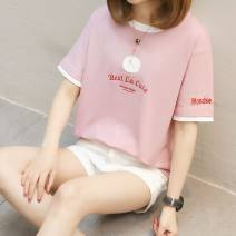 T-shirt Short sleeve white, short sleeve pink, short sleeve khaki, short sleeve coffee, splicing Rabbit Pink, splicing rabbit white, splicing rabbit black, printing white S,M,L,XL,2XL,3XL Crew neck other 96% and above Embroidery