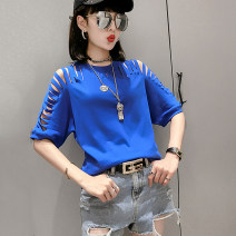 T-shirt Blue red black white S M L XL 2XL 3XL Summer of 2019 Short sleeve Crew neck easy Regular Bat sleeve street cotton 86% (inclusive) -95% (inclusive) 25-29 years old originality Solid color stitching Hohido HXD-E6885 Splicing holes and hollowing out Pure e-commerce (online only)