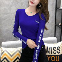 T-shirt S M L XL 2XL 3XL Autumn of 2019 Long sleeves Crew neck Self cultivation Regular routine commute nylon 86% (inclusive) -95% (inclusive) Korean version originality Letter solid color splicing Hohido Polyamide fiber (nylon) 95% polyurethane elastic fiber (spandex) 5%