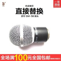 Microphone mask Jinao Technology