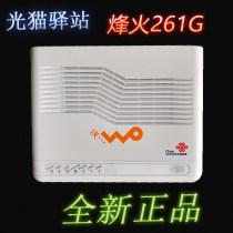 ADSL modem / broadband cat война 261gu нового оригинального Gigabit нового Gigabit 261gt нового Gigabit 260gt нового гигабита 261g