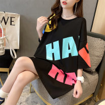 Dress Summer 2020 Black white yellow M L XL 2XL Mid length dress singleton  Short sleeve commute Crew neck Socket A-line skirt routine Others 18-24 years old Type A Love of butterfly Korean version printing junj1540 51% (inclusive) - 70% (inclusive) polyester fiber Pure e-commerce (online only)