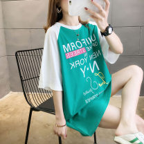 T-shirt Green white yellow M L XL 2XL Spring 2020 Short sleeve Crew neck easy Medium length routine commute polyester fiber 51% (inclusive) - 70% (inclusive) 18-24 years old Korean version originality letter Love of butterfly junj706 printing Pure e-commerce (online only)