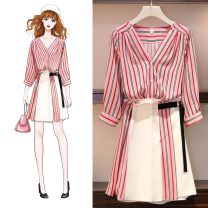 Women's large Summer of 2019 Red and white suit Large L [suggestion 100-120] Large XL [suggestion 120-140] large 2XL [suggestion 140-160] large 3XL [suggestion 160-180] large 4XL [suggestion 180-200] Other oversize styles Two piece set commute easy moderate Socket elbow sleeve stripe Korean version