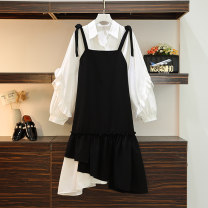 Women's large Spring 2021 Two piece single skirt Other oversize styles Two piece set commute easy moderate Socket Long sleeves Korean version Polo collar Medium length Three dimensional cutting bishop sleeve AITI 25-29 years old fungus Medium length Other 100% Pure e-commerce (online only) other