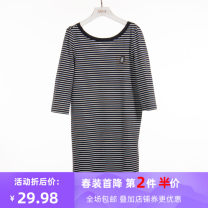 Dress Spring 2021 Blue and white stripe S,M,L,XL Mid length dress singleton  Long sleeves commute Crew neck A-line skirt routine 25-29 years old other cotton