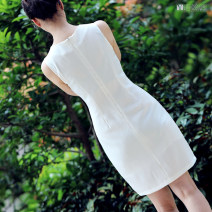Dress Summer of 2018 White black S M L XL 2XL Mid length dress Two piece set elbow sleeve street Crew neck Loose waist Solid color Socket Ruffle Skirt raglan sleeve Others 25-29 years old Type H Yu Hanqing Ruffle zipper 51% (inclusive) - 70% (inclusive) other polyester fiber Polyester 60% other 40%