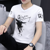 T-shirt Youth fashion thin M L XL XXL XXXL LPW Short sleeve V-neck Self cultivation Other leisure summer Cotton 95% polyurethane elastic fiber (spandex) 5% youth routine tide Spring 2020 Animal design printing Creative interest No iron treatment Fashion brand Pure e-commerce (online only)