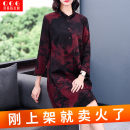 Dress Autumn 2020 Red, green L,XL,2XL,3XL,4XL Mid length dress singleton  Long sleeves commute stand collar Loose waist Socket A-line skirt routine Others 40-49 years old Type A Other / other ethnic style HGG9077 51% (inclusive) - 70% (inclusive)