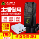 Microphone / microphone Recording only Capacitive One Support type External power supply wired LeWitt / Levitt LCT 240 PRO Heart shape orientation LeWitt / Levitt LCT 240 P 24 months Huizhou Levitt Electronics Co., Ltd Official standard