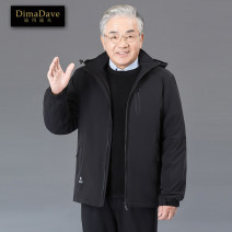 Jacket Dimadave Fashion City black 4XL 5XL 6XL 7XL 8XL XL 2XL 3XL Plush and thicken easy Other leisure winter D8979 Polyamide fiber (nylon) 88.5% polyurethane elastic fiber (spandex) 11.5% Long sleeves Wear out Detachable cap Basic public Large size routine Zipper placket Cloth hem Closing sleeve