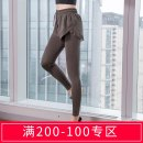 Fitness pants S,M,L female Black, purple, green Yining Yoga, dance, equipment fitness Moisture absorption, perspiration, quick drying, air permeability, super elasticity trousers High waist Tight trousers Autumn of 2019 nylon