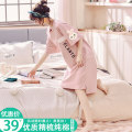 Nightdress Beautiful sleep 160(M) 165(L) 170(XL) 175(XXL) XXXL XXXXL Sweet Short sleeve pajamas Middle-skirt summer letter youth V-neck cotton printing More than 95% pure cotton YB1226 200g and below Summer of 2018 Cotton 100% Pure e-commerce (online only)