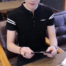 T-shirt Youth fashion 7009 black. 7009 white 7009 red 7009 Beige 7005 white 7005 gray 7005 Khaki 7006 gray 7006 white 7007 white 7007 pink 7007 Khaki 7007 black white Long Sleeve Shirt routine 165/M 170/L 175/XL 180/2XL 185/3XL KHJ (clothing) Short sleeve stand collar Self cultivation daily BA-7009