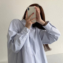 shirt Picture color S M L XL Spring 2021 other 96% and above Long sleeves commute Regular Polo collar Single row multi button routine stripe 18-24 years old Straight cylinder Dorothy Korean version MSXR16580 Button Other 100% Pure e-commerce (online only)
