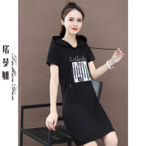 T-shirt Scarlet sapphire black M L XL 2XL Summer 2021 Short sleeve Hood easy Medium length routine commute cotton 86% (inclusive) -95% (inclusive) 25-29 years old Korean version youth letter Tamanyan Print stitching Cotton 95% polyurethane elastic fiber (spandex) 5% Pure e-commerce (online only)