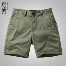 Casual pants Routine Micro bullet youth Youthful vitality 2019 middle-waisted Straight tube Overalls Searching for the bright line Solid color Water washing Cotton Spring of 2019 More than 95% Youth fashion Summer rates Shorts (above knee) Straight tube Other leisure summer 2006