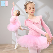 Children's performance clothes female 110cm 120cm 130cm 140cm 150cm Fiank Katie Class B practice other 2 years old, 3 years old, 4 years old, 5 years old, 6 years old, 7 years old, 8 years old, 9 years old, 10 years old, 12 years old, 13 years old, 14 years old Autumn of 2018